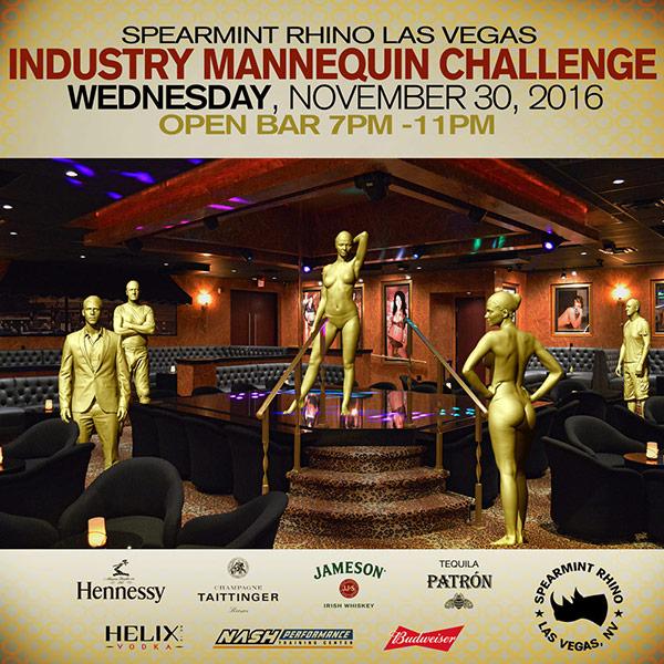 industry mannequin challenge
